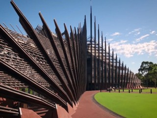 EDITH COWAN UNIVERSITY - [ECU], PERTH, WESTERN AUSTRALIA