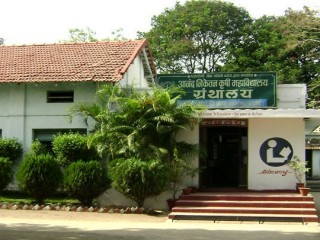 ANAND NIKETAN COLLEGE OF AGRICULTURE