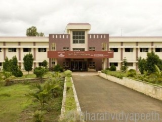 LOKNETE MOHANRAO KADAM COLLEGE OF AGRICULTURE