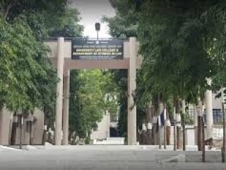 University Law College, P.G. Department of Studies and Research in Law