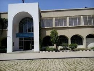 University Institute of Law and Management Studies