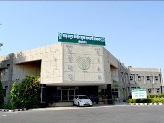 CENTRAL INSTITUTE FOR ARID HORTICULTURE