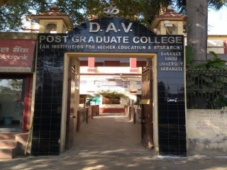 DAV POST GRADUATE COLLEGE, VARANASI