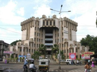BHARATI VIDYAPEETH NEW LAW COLLEGE, SANGLI