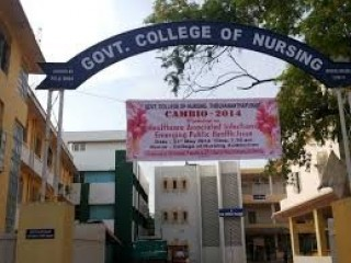 GOVT. COLLEGE OF NURSING