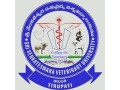 ntr-college-of-veterinary-science-small-0