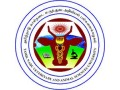 college-of-food-and-dairy-technology-tamil-nadu-veterinary-and-animal-sciences-university-small-0