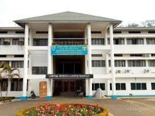 NATIONAL RESEARCH CENTRE ON MITHUN