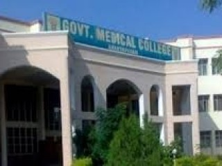 GOVERNMENT MEDICAL COLLEGE