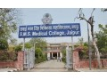 sms-medical-college-small-1