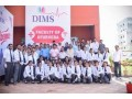 doon-institute-of-medical-sciences-small-1