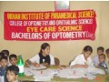 college-of-optometry-ophthalmic-sciences-small-1