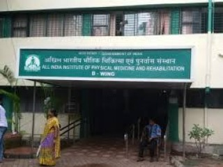 All India Institute of Physical Medicine and Rehabilitation