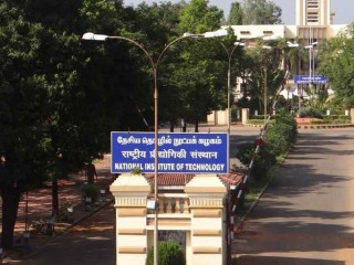 NIT Trichy - National Institute of Technology, Tiruchirappalli (NITT)