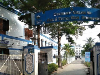GOVERNMENT COLLEGE OF ENGINEERING & TEXTILE TECHNOLOGY